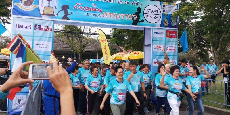 ก้าวเดิน ตามรอย ธรรมราชาเดินและวิ่ง สุขกาย เสริมใจ ใส่ธรรม ครั้งที่ 2